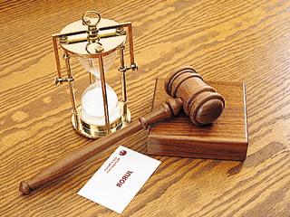judgehammer.jpg