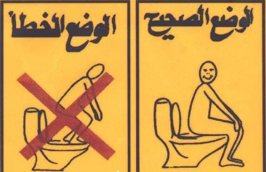 signage-arabic.jpg